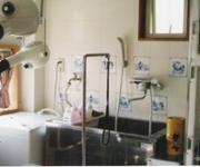 trimingroom