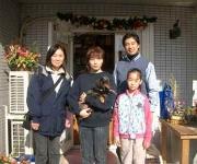 mimifamily